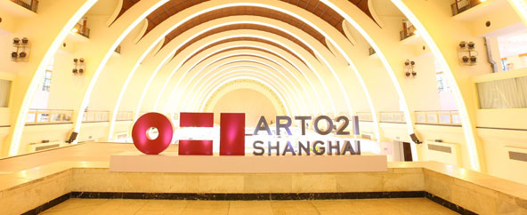 ART021 Shanghai Contemporary Art Fair